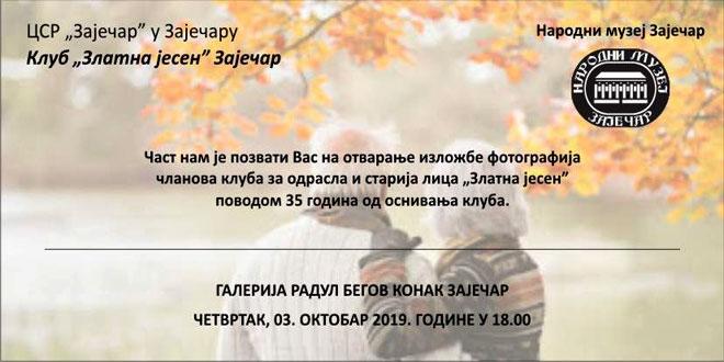 """DVA VELIKA JUBILEJA: 60 godina rada Centra za socijalni rad u Zaječaru i 35 godina postojanja Kluba """"Zlatna jesen"""""""