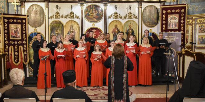 Festival hrišćanske kulture danas se nastavlja izložbama, tribinama i koncertom duhovne muzike