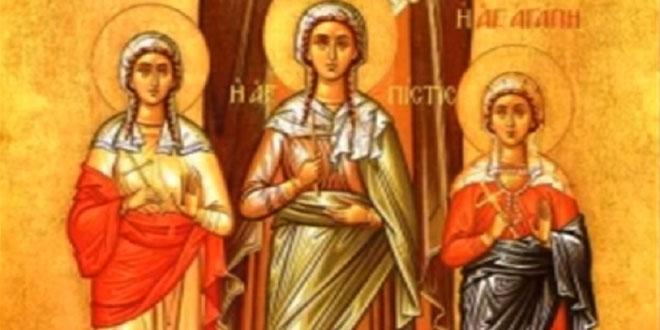 SLAVIMO SVETE MUČENICE Veru, Ljubav i Nadu: Današnji praznik naročito je posvećen majkama i ćerkama
