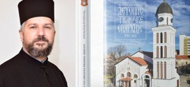 Knjiga Igora Ivkovića biće predstavljena i knjaževačkoj publici