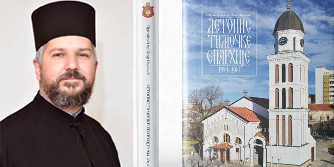 Promocija knjige protojereja Igora Ivkovića 22. septembra