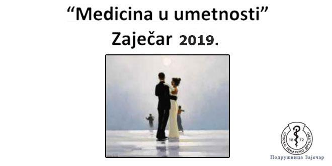 """Počinje šesti simpozijum """"Medicina u umetnosti"""" u Zaječaru"""