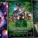 projekcija-filmova