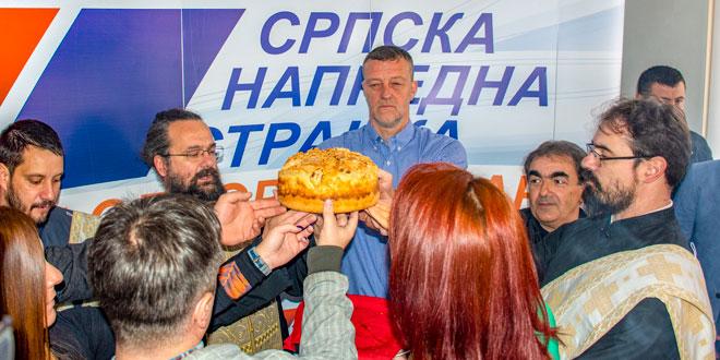 Photo of GO Srpske napredne stranke u Zaječaru obeležio stranačku slavu