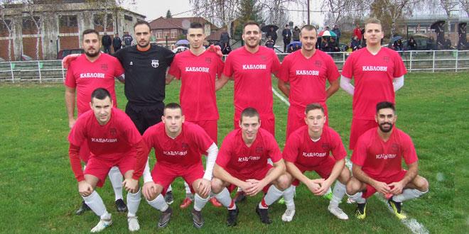 Fudbal: KABLOVI već u drugom minutu slavili pobedu u Boru i BEZ IJEDNOG PORAZA PREZIMIĆE NA LIDERSKOJ POZICIJI