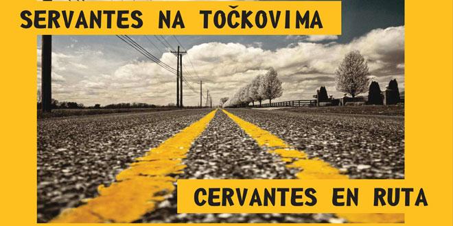 Ciklus španskih i latinoameričkih filmova u Omladinskom centru u Zaječaru