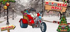 Moto Deda Mrazevi i ove godine nose deci poklone