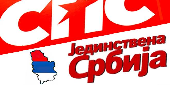 Photo of RIK proglasio drugu izbornu listu za parlamentarne izbore: Na listi SPS-JS devet kandidata iz Timočke Krajine