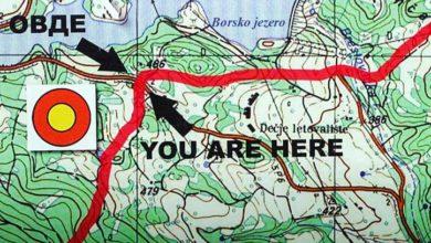 Photo of Bor na karti Evropskih pešačkih puteva