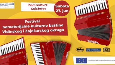Photo of Festival nematerijalne kulturne baštine u Knjaževcu