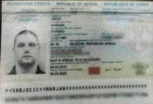 Photo of ZAJEČARAC UBIJEN U BRAZILU – Pronađen mrtav u kamenolomu