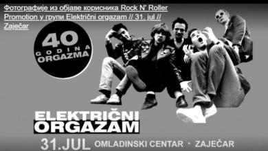 Photo of Novi termin za ELEKTRIČNI ORGAZAM u Zaječaru