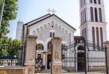 Photo of Zaječar sutra slavi Malu Gospojinu, uoči slave u Sabornoj crkvi održano praznično bdenije