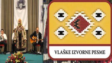 Photo of 16. Festival vlaške izvorne pesme